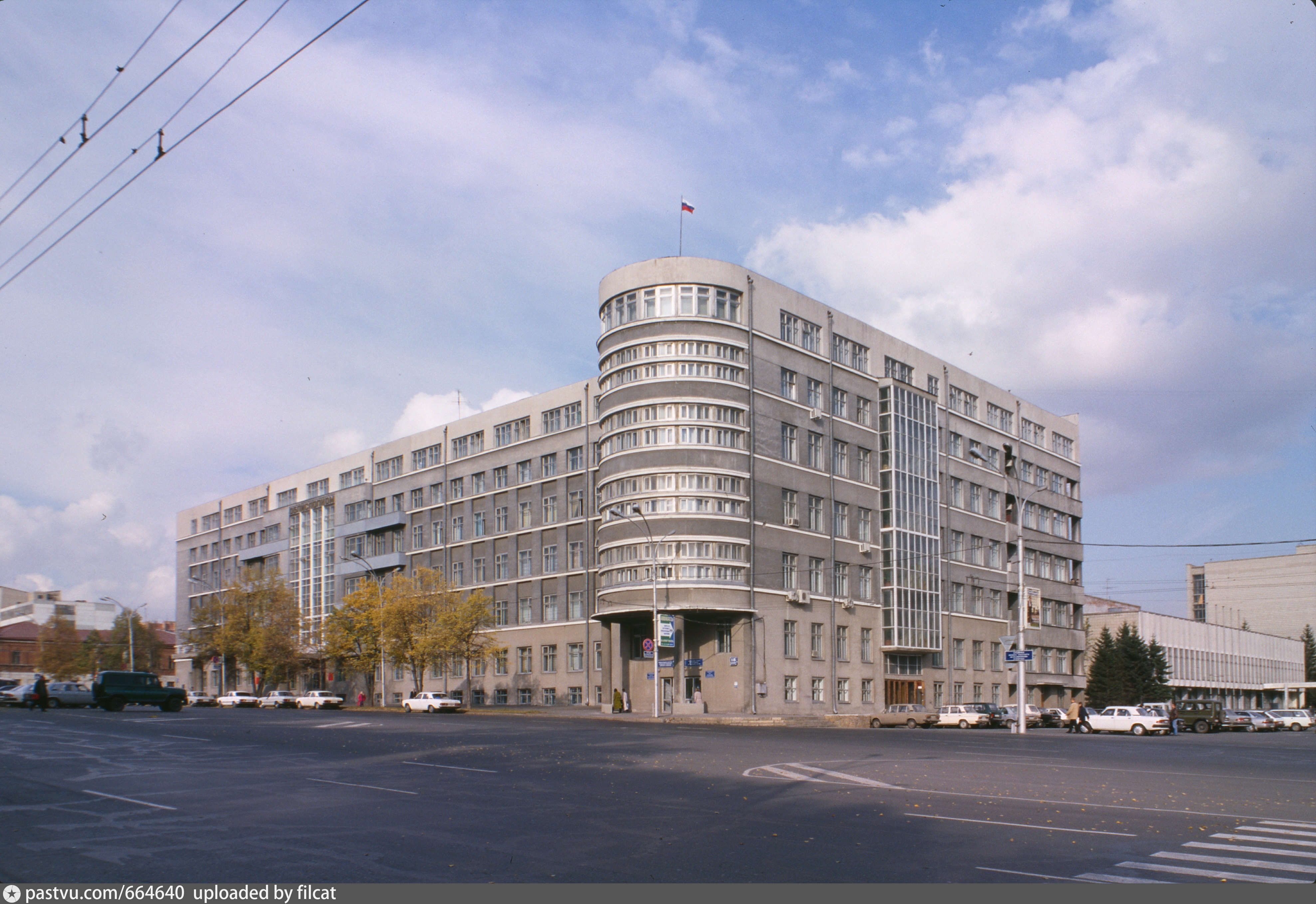 создают основе фото правительства новосибирской области под шубку